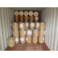 Wholesale Ethephon 85%TC/PGR/white powder from china suppliers