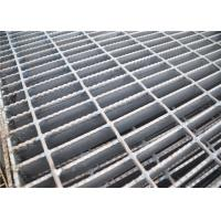 Wholesale SGS Certificate Steel Bar Grating Metal Grate Flooring 2.5-5.5mm Thicknes from china suppliers