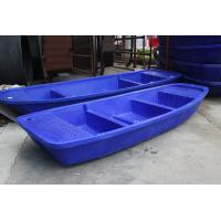 Wholesale Plastic Rowing Boat from china suppliers