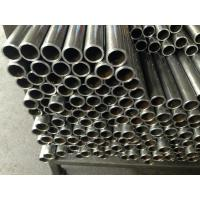 Wholesale GB/T8162 Q235 Q345 Q195 Carbon Seamless Steel Pipe For Fluid Tube from china suppliers
