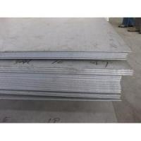 Wholesale BS GB JIS Galvanised Alloy Steel Plate , Boiler ASTM A653 coated flat steel plates from china suppliers