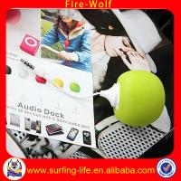 Wholesale 2014 super hot balloon mini portable speaker popular among girls from china suppliers