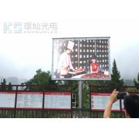 Wholesale P8 Outdor HD Advertising Wireless Outdoor Fixed LED Display CE / ROHS from china suppliers