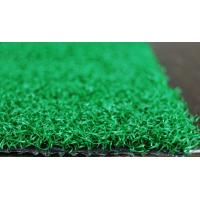 Wholesale Safe, Environment-Friendly Mixed Green Artificial Grass Lawn for Landscape, Sports,Leisure from china suppliers