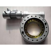 Wholesale VE7 Vertical slewing bearing use for sun tracker from china suppliers