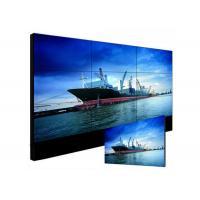 Wholesale Indoor 1920*1080 Multiple Advertising LCD Video Walls Screen Panel 2x2 from china suppliers