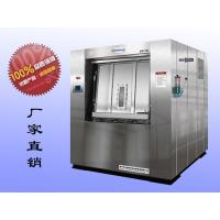 Wholesale Hospital washing machine Health isolation type washing machine from china suppliers