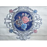 Wholesale Blue Flower Design Embroidered Curtain Fabric For Hometextile from china suppliers