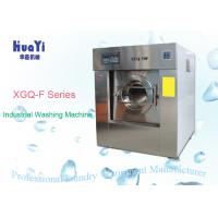 Wholesale High Efficiency Fully Automatic Industrial Grade Washing Machine Stainless Steel from china suppliers