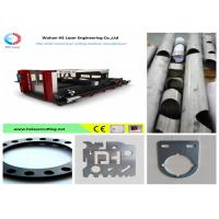 Wholesale Pipe And Tube Fiber Metal Laser Cutting Machine For Stainless Steel And Carbon Steel from china suppliers