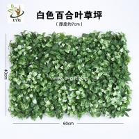 Wholesale UVG indoor landscaping garden synthetic grass with plastic leaves for christmas decoration GRS27 from china suppliers