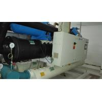 Wholesale 1419KW R134A Flooded Water Cooled Screw Chiller COP 5.8 Energy Saving from china suppliers