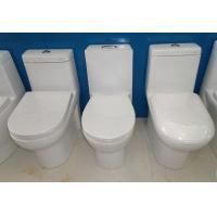 Wholesale Super rotation type ceramic one piece toilet bowl & quiet wc toilet from china suppliers