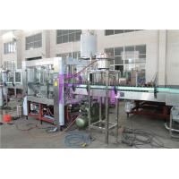 Wholesale 3000BPH Bottle Filling Machine With Heat Preservation Balance Tank from china suppliers