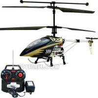Buy cheap 3CH R/C Helicopter Syma RC Model Helicopter (S006) (RPC68873) from wholesalers
