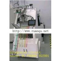 Wholesale Simulation Floppy FloppyUSB for Label textile machine From Ruanqu.NET from china suppliers