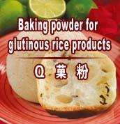 Wholesale Chewy Bakery Ingredient from china suppliers