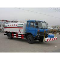 Wholesale Dongfeng 6ton high pressure cleaning truck CLW5150GQX3 from china suppliers