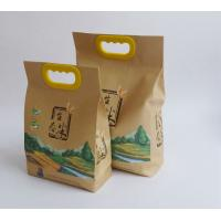 Wholesale Custom Print Square Flat Bottom Folding Kraft Paper Bag Gusseted Paper Bags from china suppliers