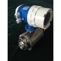 Full Sanitary Steel IP68 Electromagnetic Flow Meter Clamp Type