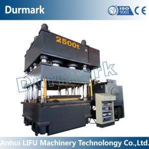 Wholesale Door making machine, DHP series 2000T metal door panel pressing machine from china suppliers