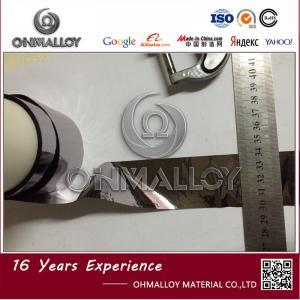 Wholesale 0.005 - 0.2 Thickness Titanium Foil TA1 0.002mmx20mm 0.004mmX40mm Ti Foil from china suppliers