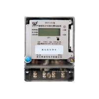 Wholesale High Accuracy Single Phase Smart Card Prepayment Digital Electronic Energy Meter from china suppliers