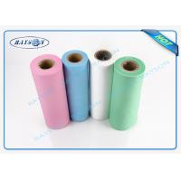 Wholesale Soft feeling SS non woven medical fabric for facemask in blue / green pp spunbond non woven from china suppliers