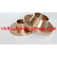 Wholesale CuNi 9010 C70600  Concentric Reducer As Per DIN86089  EEMUA 146  ASME B16.9 from china suppliers