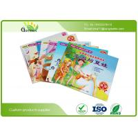 Wholesale Art Paper Popular Story Personalized Books for Roddlers Protect Eyesight from china suppliers