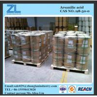 Wholesale p-Arsanilic acid with FDA certificate,CAS NO.:98-50-0 from china suppliers
