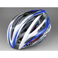 Wholesale Custom Blue Urban Cycle Gear Helmets Adult Adjustable Head Lock 62CM from china suppliers