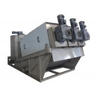 Wholesale Dewatering Screw Press Machine For Slurry Treatment In Livestock Breeding DS 90 -180 Kg/H from china suppliers