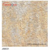 Wholesale Excellent decoration ceramic wall tiles from china suppliers
