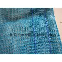 Wholesale Greenhouse Sunshade Net from china suppliers