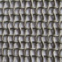 Wholesale LT-4525 Architectural Metal Mesh For Decoration from china suppliers
