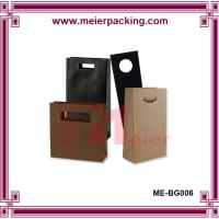 Wholesale Printed Paper bags with Die Cut Handles/Kraft Paper Clothing Bags/Rectangle Brown Kraft Paper Bag ME-BG006 from china suppliers