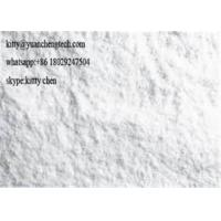 Wholesale Cas No 65-19-0 Powder Male Sex Enhancement Yohimbe Bark Extract 8%~98% Yohimbine HCl from china suppliers