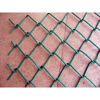 Quality Sport ground Chain Link Wire Mesh / 2 inch white vinyl coated wire mesh for sale