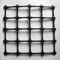 Wholesale Bi-oriented geogrid from china suppliers