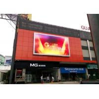 Wholesale waterproof  electronic programble advertising p16 outdoor led display module full color p10,p12,p16,p20,p25 from china suppliers