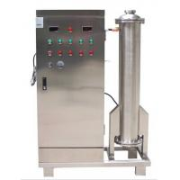 Wholesale 800g/h cosmetic industrial ozone generator for air and water treatment from china suppliers