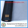 Buy cheap 18*16 mesh 115 g gray fiberglass insect screen fiberglass mosquito screen from wholesalers