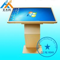 Wholesale Shopping Mall Full HD Digital Signage Kiosk 50 Inch Display One Year Warranty from china suppliers