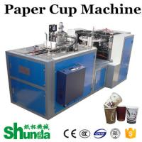 Wholesale Custom Disposable Paper Cup Production Machine , 5oz / 7oz / 10oz Paper Cup Making Plant from china suppliers