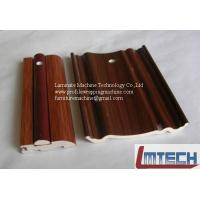 Wholesale Flooring Accessories Wrapping Machine from china suppliers