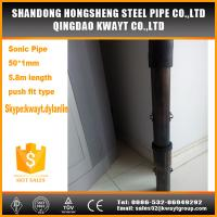 Wholesale CSL tubes for Pile Integrity Testing from china suppliers