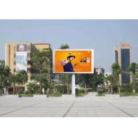 Wholesale PH 6mm RGB LED Big Screen , Outdoor SMD3535 LED Advertising Billboard from china suppliers