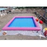Wholesale Purple Rental PVC Inflatable Swimming Pool , Inflatable Family Swimming Pool from china suppliers