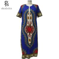 Wholesale Stylish Dashiki Fabric African Ladies Jackets Wear Comfortable Anti Wrinkle from china suppliers